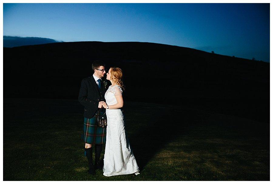 JoannaGary_Wedding_Aswanley_095